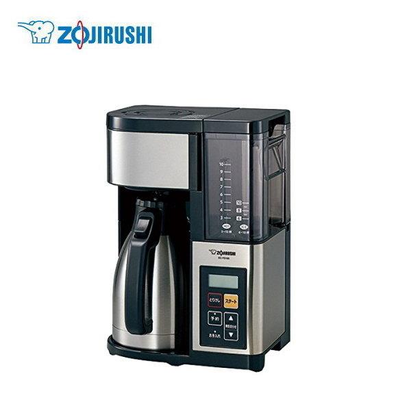 コーヒーメーカー 珈琲通 EC-YS100-XB 【条件付送料無料】 象印(ZOJIRUSHI) 10杯 ステンレスサーバー 全自動