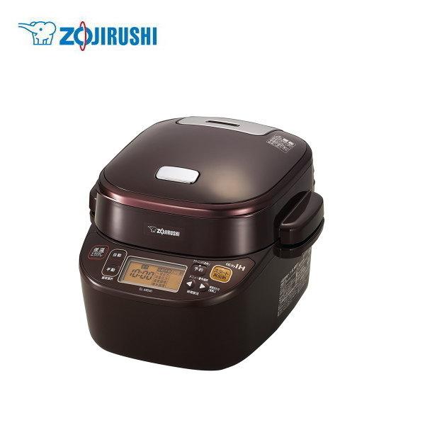 自動圧力IH鍋 EL-MB30-VD 【条件付送料無料】 象印(ZOJIRUSHI) 調理なべ/調理鍋