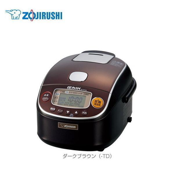 圧力IH炊飯ジャー 極め炊き NP-RY05-TD 【条件付送料無料】 象印(ZOJIRUSHI) 炊飯器