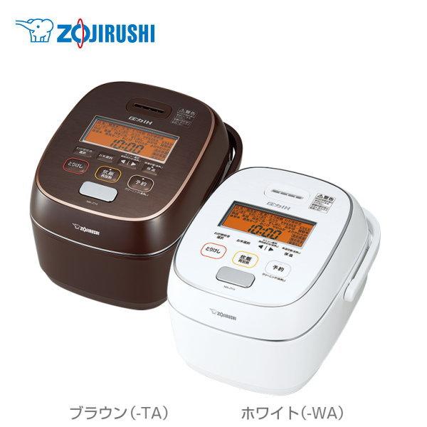 圧力IH炊飯ジャー 極め炊き NW-JT18-TA/NW-JT18-WA 【条件付送料無料】象印(ZOJIRUSHI)