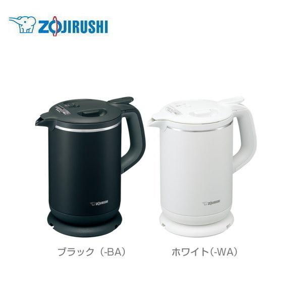 象印(ZOJIRUSHI) 電気ケトル CK-AX10-WA 【条件付送料無料】 CK-AX10-BA