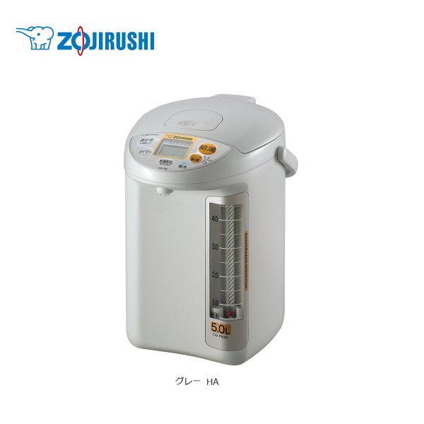 マイコン沸とう電動ポット CD-PB50-HA 【条件付送料無料】 象印(ZOJIRUSHI) 3L電動ポット/電気ポット/魔法瓶/湯沸しポット・保温ポット・湯沸し器