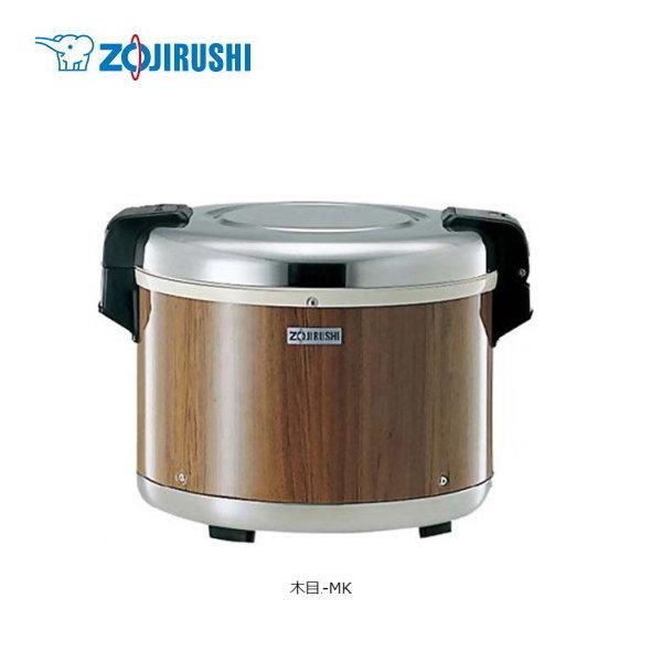 業務用電子ジャー THA-C60A-MK 【条件付送料無料】 象印(ZOJIRUSHI)【お取り寄せ品/キャンセル不可商品/電源等仕様確認要】 ※炊飯器ではありません。