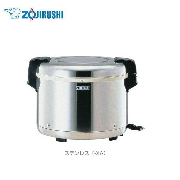 業務用電子ジャー THS-C80A 象印(ZOJIRUSHI))【条件付送料無料】【お取り寄せ品/キャンセル不可商品/電源等仕様確認要】 ※炊飯器ではありません。
