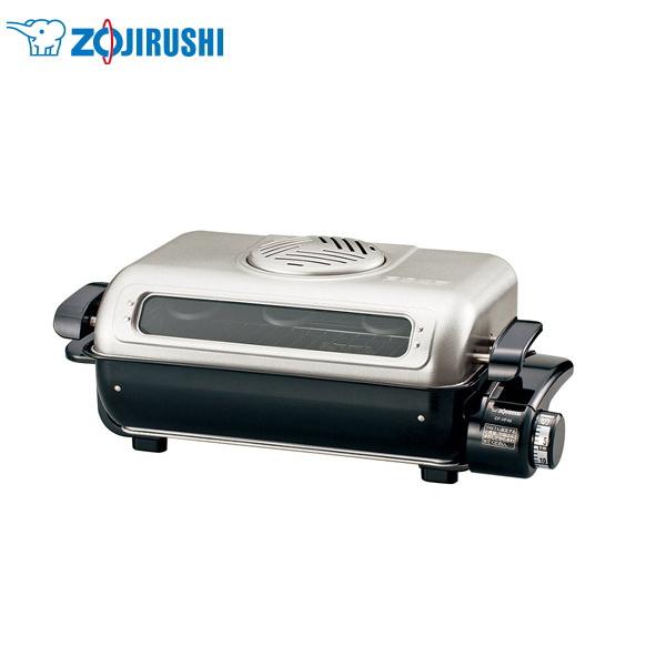フィッシュロースター EF-VG40-SA 【条件付送料無料】 象印(ZOJIRUSHI) 魚焼き器/魚焼きグリル