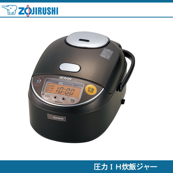 圧力IH炊飯ジャー 極め炊き NP-ZF10-TD 【条件付送料無料】象印(ZOJIRUSHI)