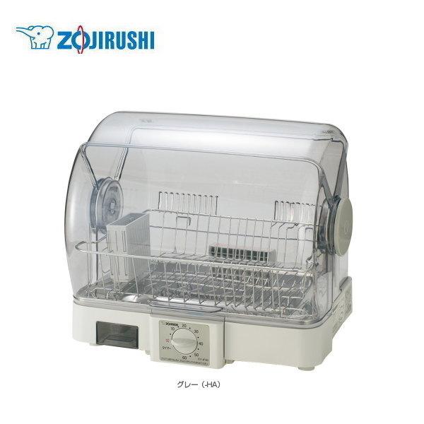 食器乾燥器 EY-JF50-HA 【条件付送料無料】 象印(ZOJIRUSHI) よこ型タイプ