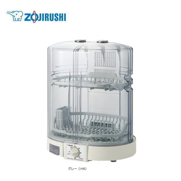 食器乾燥器 EY-KB50-HA 【条件付送料無料】 象印(ZOJIRUSHI) たて型タイプ