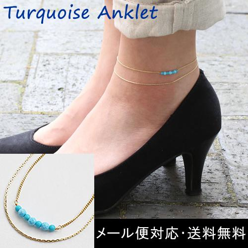 personality exaggerated gifts on zibbet friends design her by anklet popular gallery anklets diy alloy simpledress for jeweled hero