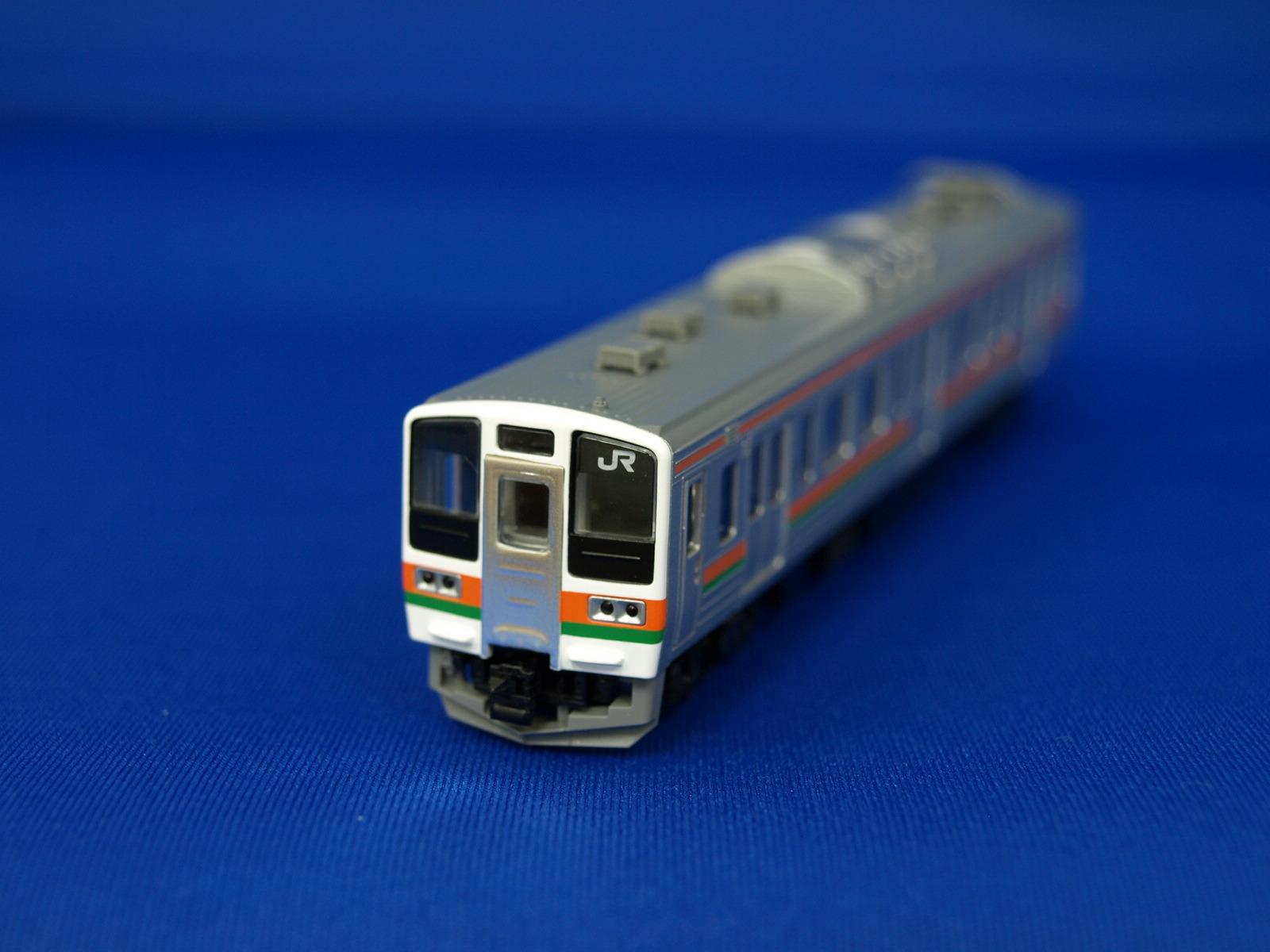 Nゲージ トミックス 98646 JR 211-3000系近郊電車(高崎車両センター・6両編成)セット