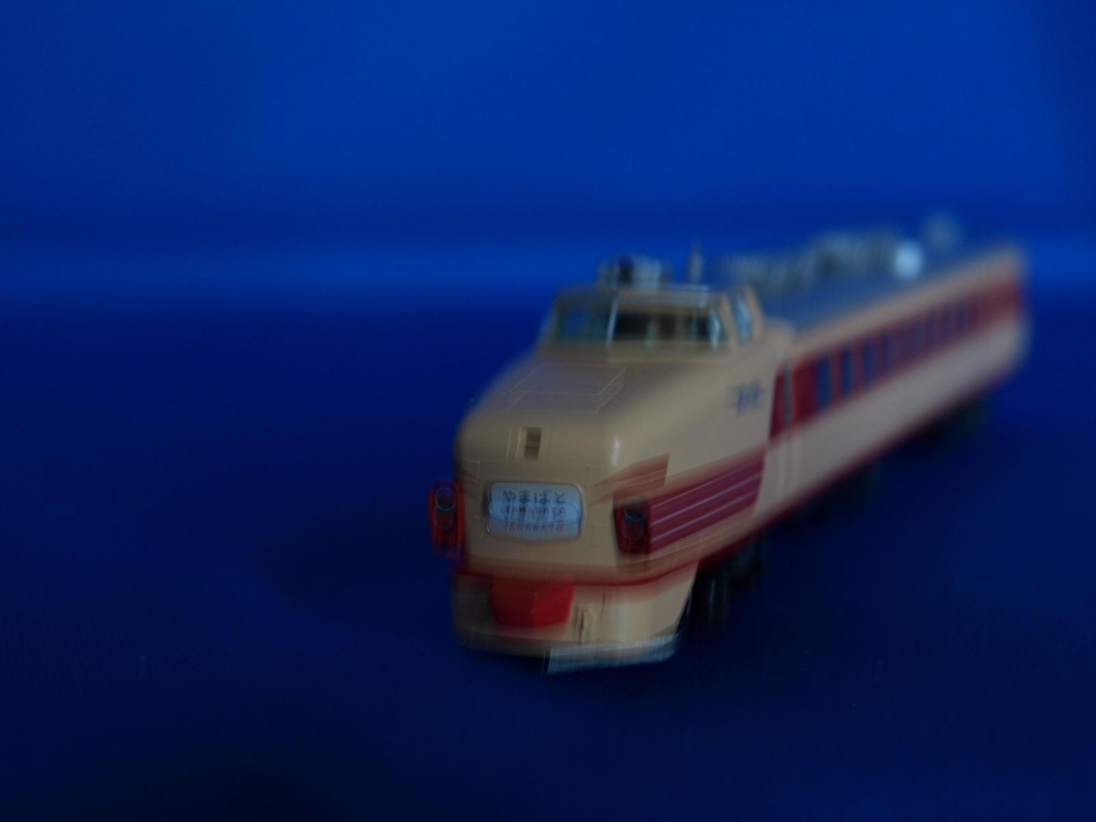 Nゲージ トミックス 98994  限定品 国鉄 485系特急電車(やまばと・あいづ)(室内灯入り9両)セット