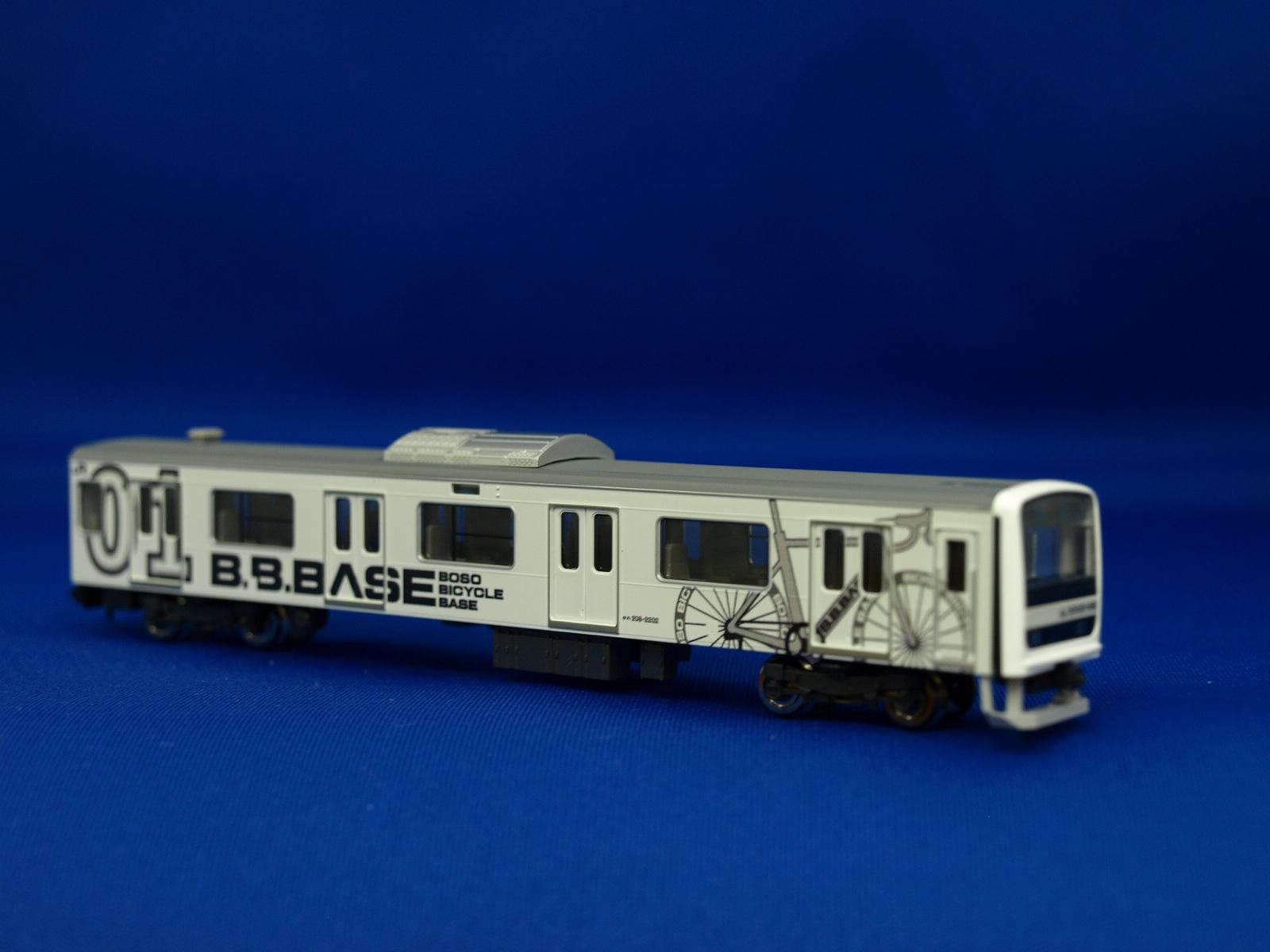 殿堂 Nゲージ BICYCLE トミックス 98643 JR JR 209-2200系電車(BOSO BASE)6両セット BICYCLE BASE)6両セット, SCOOPS:d02b15e2 --- clftranspo.dominiotemporario.com