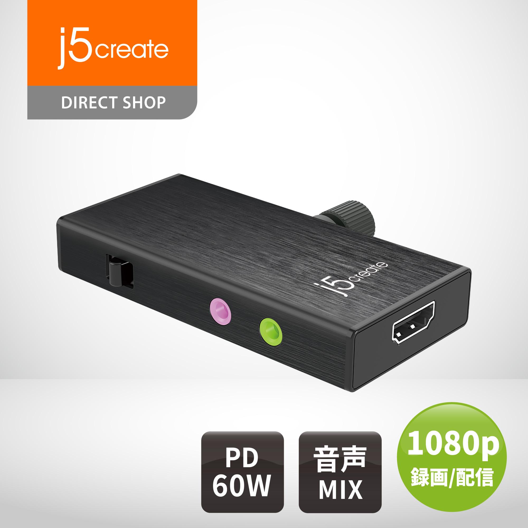 j5 create USB-C HDMI ビデオキャプチャー キャプチャーボード JVA02-EJ 激安通販 カメラ固定アダプタ搭載 驚きの価格が実現 高画質ライブ配信 録音モード変更スイッチ FHD UVC対応 PD充電対応 1080p