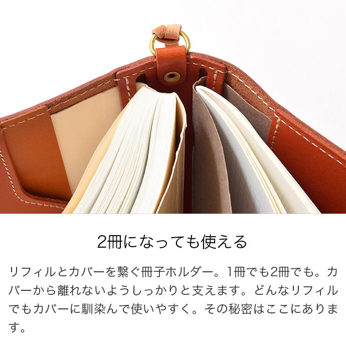 HUKURO: Leather Book Cover Cousin Handbook 5-color Pen
