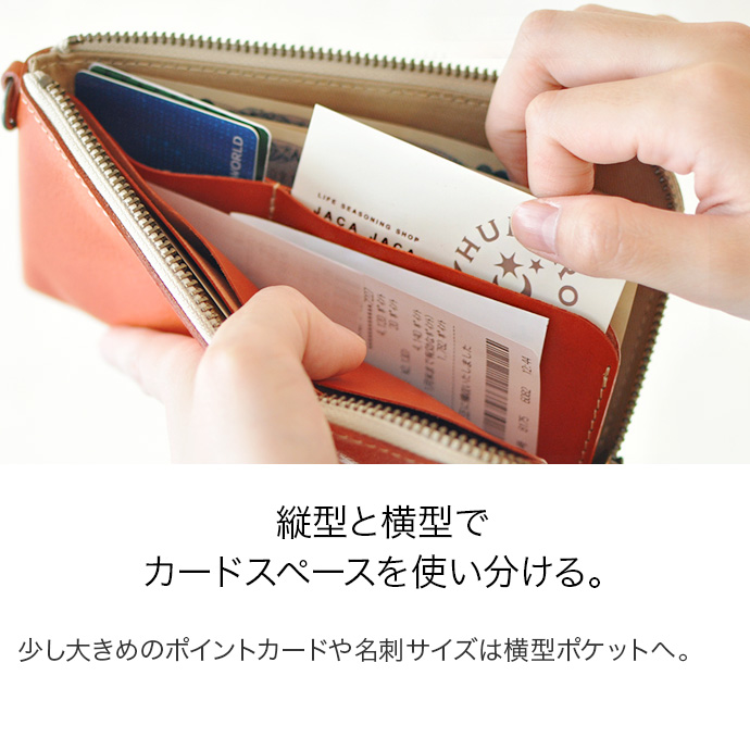 [495] ultimate wallet (Long) / wallet mens Womens / money clip leather and handmade book thin leather oil Reser Tochigi leather wallet card holders, card holders men slim your wallet coin purse coin purse long wallet l-shaped fastener brand HUKURO by JAC