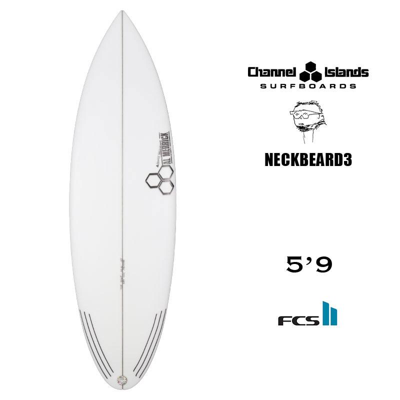 サーフボード アルメリック ネックベアード3 チャンネルアイランド Channel Islands NeckBeard3 5.9 510663 FCS2 サーフィン ショートボード TRI ラウンドテール オンライン限定商品 ボードセール 直送商品