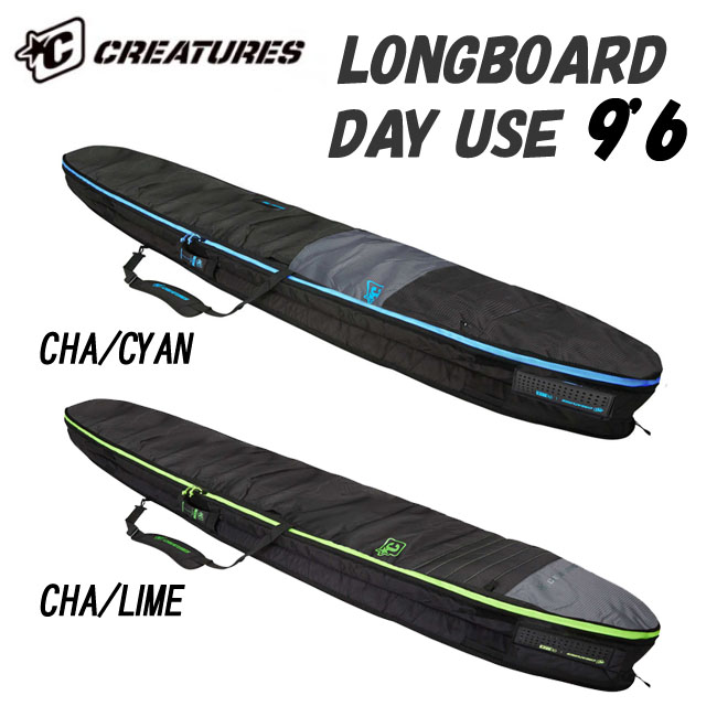 Creatures(クリエイチャー)HardCase CO17LONGBOARD(ハードケース ロングボード)DAY USE9'6-D-TECH
