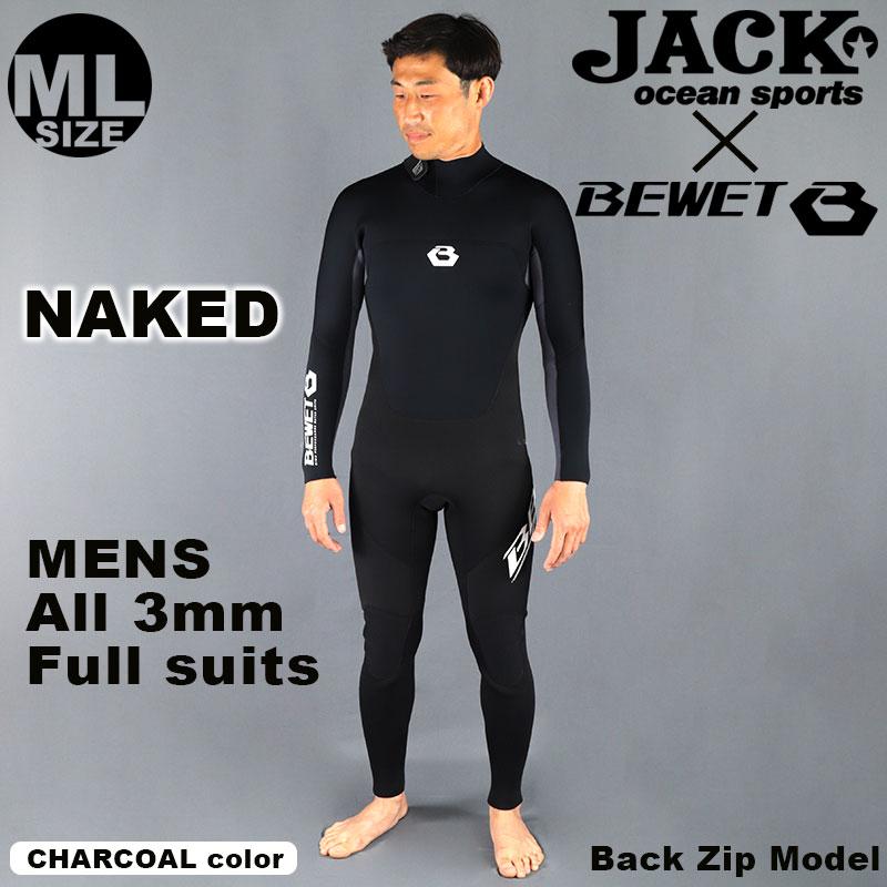 サーフボード ウェットスーツ サーフィン 正規品販売店 保証 BEWET × JACK OCEAN SPORTS ビーウェット FULLSUIT 3mm ジャージ フルスーツ 売れ筋 MLサイズ MODEL BLACK 国内正規取扱店 BACK メンズ ZIP NAKED