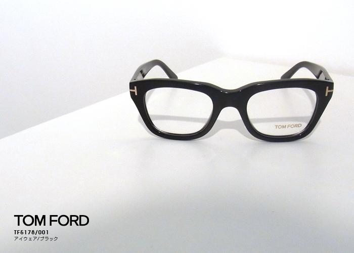TOM FORD トムフォード TF5178 伊達メガネ アイウェア 001ブラック アイウェア トムフォード 001ブラック 伊達眼鏡 サングラス, レザーウェアーフリーダム:a3945bb5 --- officewill.xsrv.jp