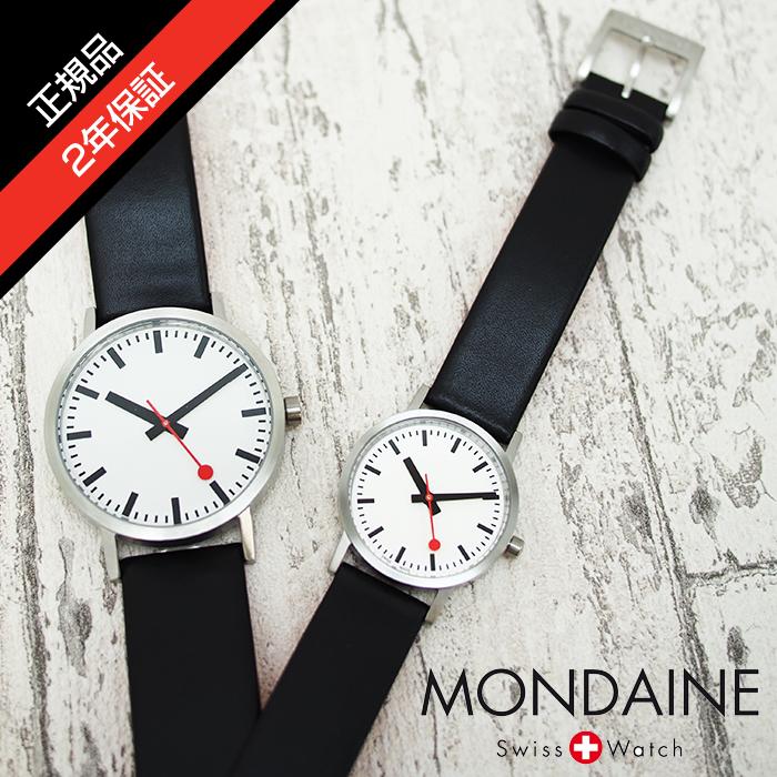 【正規品】 MONDAINE モンディーン ペアウォッチ 40mm&30mm Classic Pure クラシックピュア ホワイトダイアル ブラック×レッドレザー スイス製腕時計 モンディーン メンズ レディース