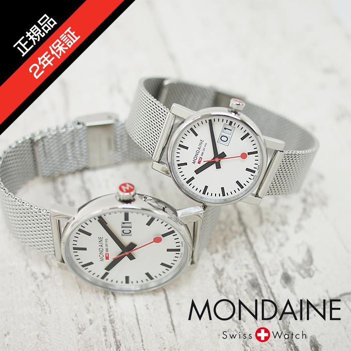 【正規品】 MONDAINE モンディーン ペアウォッチ 30mm&40mm Evo BIG DATE エヴォビッグデイト ホワイトダイアル シルバー スイス製腕時計 モンディーン メンズ レディース
