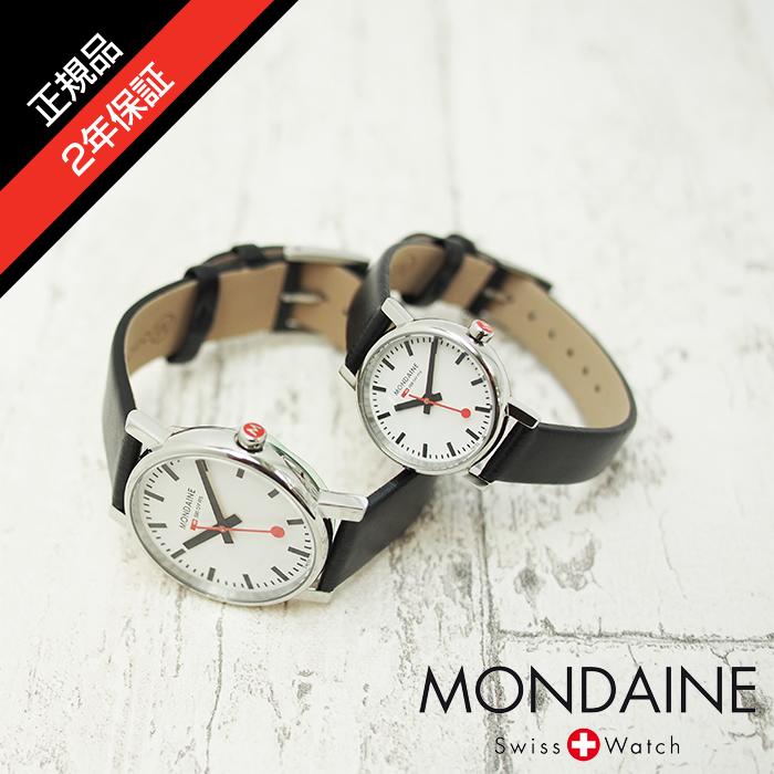 【正規品】 MONDAINE モンディーン ペアウォッチ Evo 26mm&35mm ホワイトダイアル ブラックレザー スイス製腕時計 モンディーン メンズ レディース