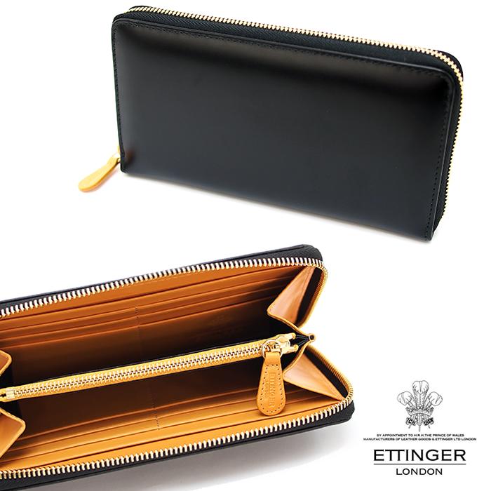 ETTINGER エッティンガー ラウンドファスナー長財布 ブラック×イエロー 2051EJR BLACK BRIDLE エッティンガー 長財布