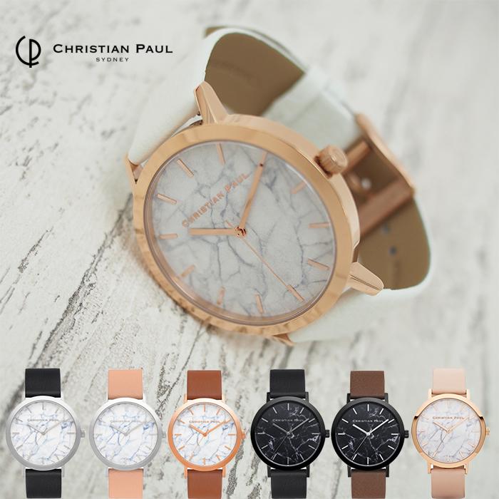 CHRISTIAN PAUL クリスチャンポール 腕時計 43mm Marble Collection 全7色 大理石調 クリスチャンポール メンズ マーブルコレクション プレゼント ギフト クリスチャンポール 時計