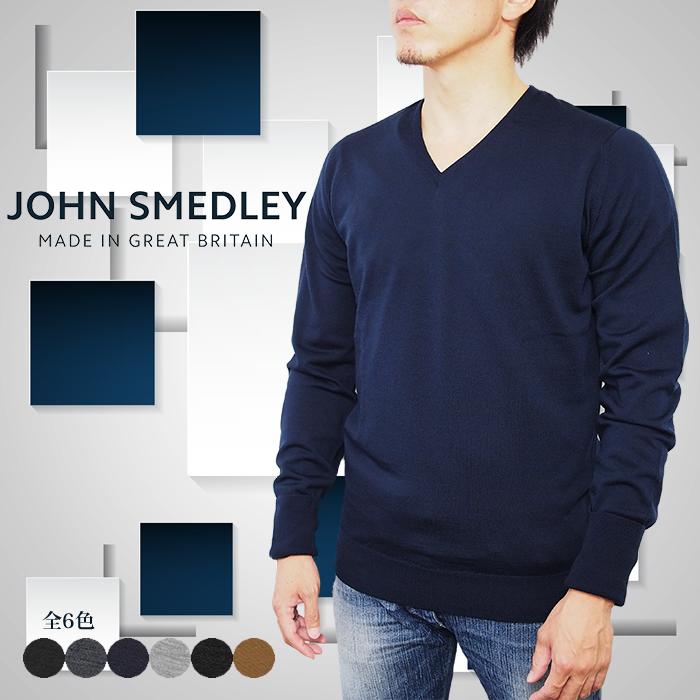 JOHN SMEDLEY ジョンスメドレー BOBBY メンズVネックニット 全6色 ジョンスメドレー メンズ