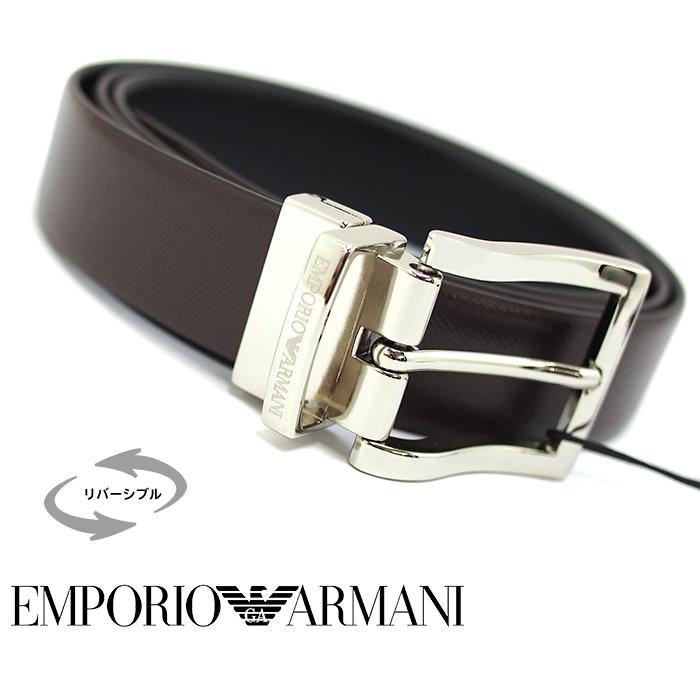 EMPORIO ARMANI エンポリオアルマーニ リバーシブルレザーベルト フリーカット ブラック/ブラック Y4S223 YLQ6E 88213 アルマーニ ベルト