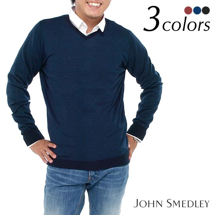 JOHN SMEDLEY ジョンスメドレー VISCOUNT ボーダー メンズVネックニット 全3色