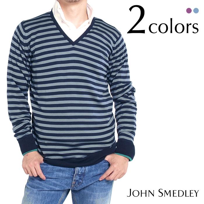 JOHN SMEDLEY ジョンスメドレー COURIER ボーダー メンズVネックニット 全2色