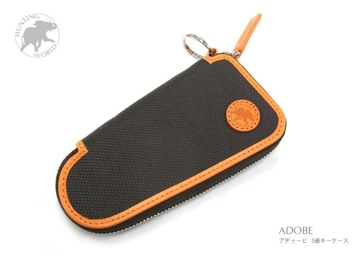 【アウトレット 外箱難有り】 HUNTING WORLD ハンティングワールド ADOBE アデゥービ 435-678 3連キーケース ラウンドファスナーキーケース ダークブラウン/オレンジ