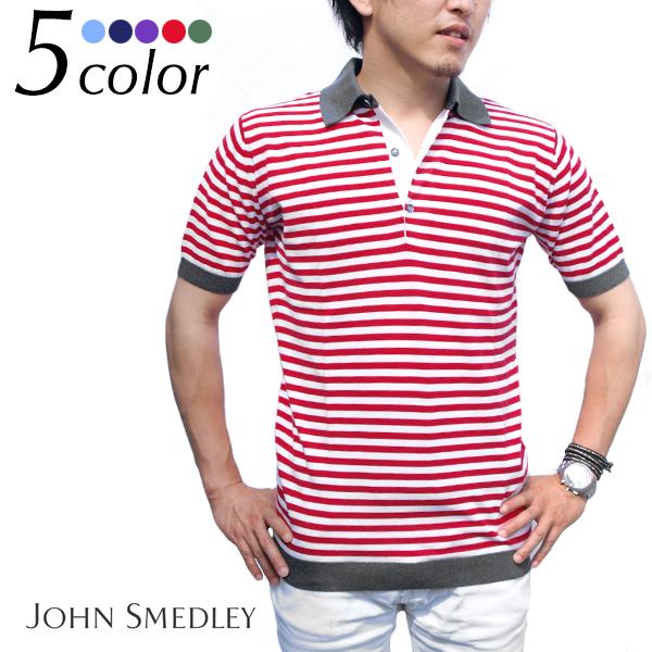 JOHN SMEDLEY ジョンスメドレー スリムフィット ボーダー半袖ポロシャツ JAEDON 全5色 ポロシャツ メンズ