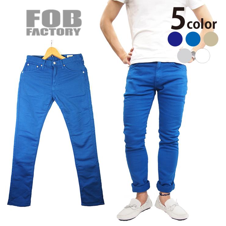 F.O.B FACTORY エフオービーファクトリー スウェット生地 リラックス カラーパンツ スウェットジーンズ リラクッスデニム F1141 全5色 スキニーパンツ