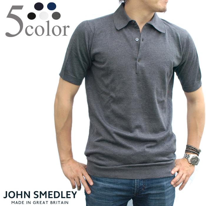 JOHN SMEDLEY ジョンスメドレー スタンダードフィット 半袖ポロシャツ ADRIAN 全5色 ニットポロ サマーニット ジョンスメドレー ポロシャツ