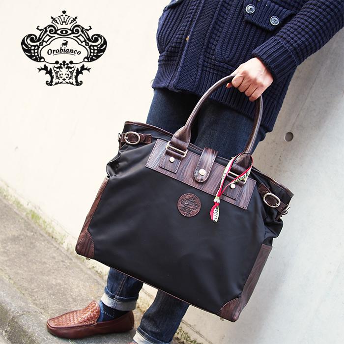 OROBIANCO オロビアンコ WANDALA SMALL K ワンダラ スモール ブラック/ダークブラウン トートバッグ/ビジネスバッグ/トートBAG/Business bags/ビジネス