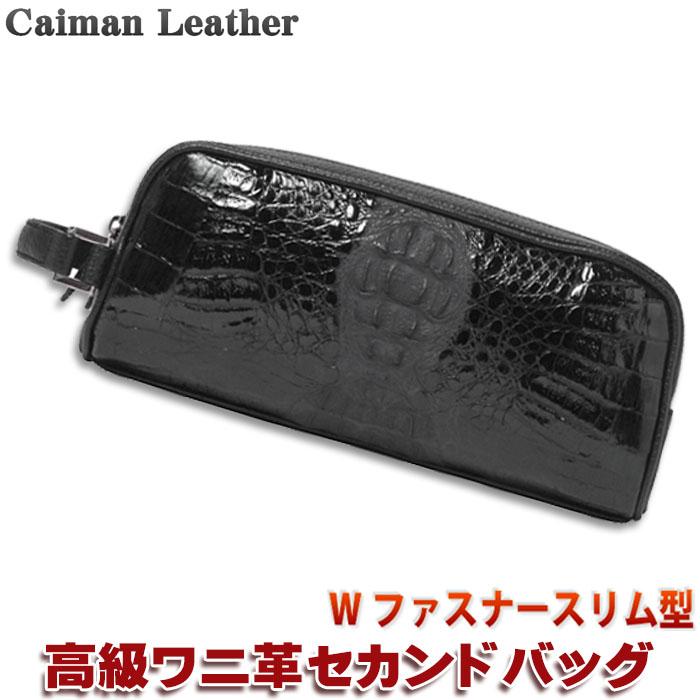 (キャッシュレス5%還元)【送料無料】カイマンワニ革 セカンドバッグ メンズバッグ Wファスナースリム ブラック CJN1016BKSP