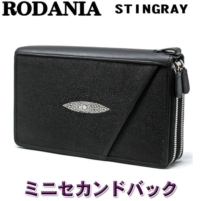 RODANIA ロダニア スティングレイ レザー エイ革 ミニセカンドバッグ ブラック 送料無料
