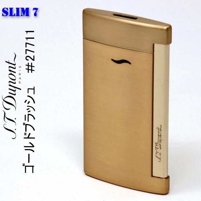デュポン スリム7 S.T.Dupont 電子ガスターボライター ゴールドブラッシュ Slim 7 トーチフレーム 送料無料