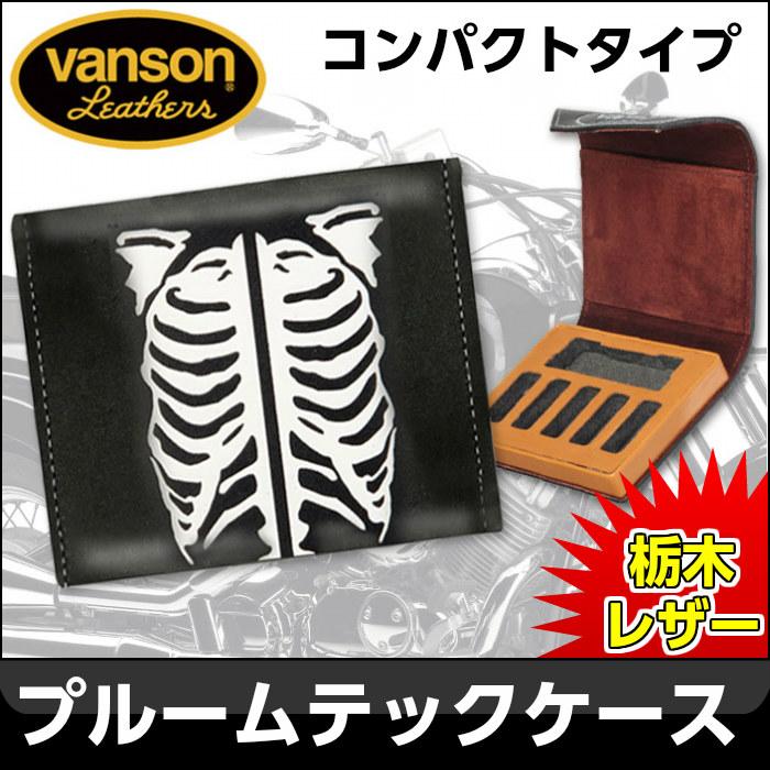 バンソン VANSON プルームテック ケース Ploom TECH 手帳型 レザーケース ショート 栃木レザー 牛革 VP-115-09 送料無料