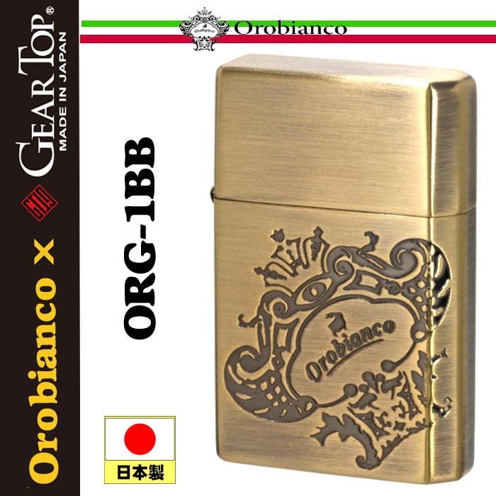 Orobianco(オロビアンコ) xGEAR TOP (ギアトップ )コラボ 国産オイルライター 真鍮古美 エッチング ORG-1BB