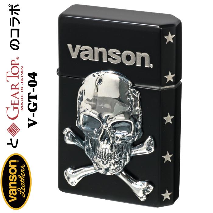 VANSONxGEAR TOP TOP (ギアトップ )コラボ 国産オイルライター メタル貼り 2面加工 クロスボーンスカル(ドクロ 髑髏) )コラボ ブラック ブラック 送料無料, お菓子のありがたや:d94ee2f9 --- dejanov.bg