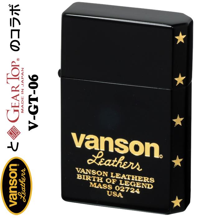 (キャッシュレス5%還元)VANSONxGEAR TOP (ギアトップ )コラボ 国産オイルライター 2面加工 バンソンロゴデザイン ブラック