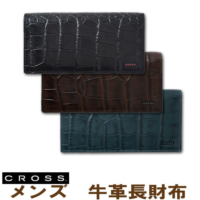 【送料無料】CROSS(クロス)財布 メンズ 長財布 牛革 本革 クロコ型押し COCO AC-198370 三種