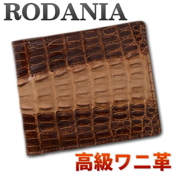 【送料無料】ロダニア(RODANIA)財布 メンズ 短財布 折り財布 ワニ革 本革 さいふ ブランド CJN0214BNSP ブラウン