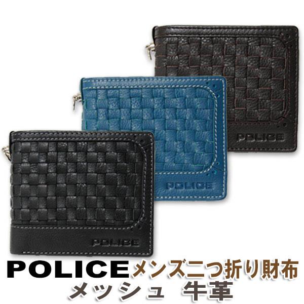【送料無料】POLICE(ポリス)メンズ二つ折り財布 メッシュ 牛革 レザー PA-57001 三色