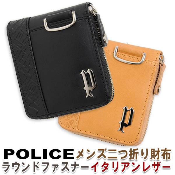 POLICE(ポリス)メンズ二つ折り財布 ラウンドファスナー イタリアンレザー PA-6102 二種