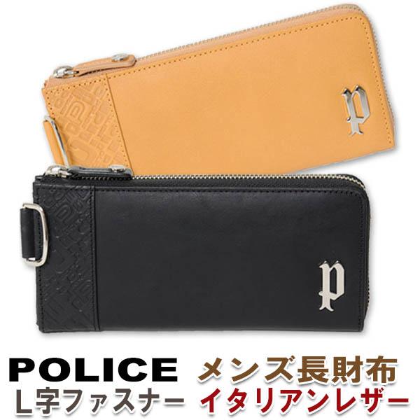 POLICE(ポリス)メンズ長財布 L字ファスナー イタリアンレザー PA-6103 二種