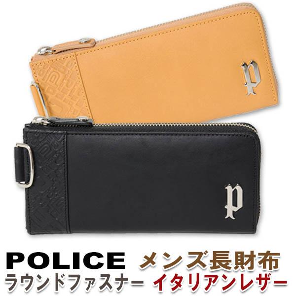 (キャッシュレス5%還元)POLICE(ポリス)メンズ長財布 ラウンドファスナー イタリアンレザー PA-6104 二種